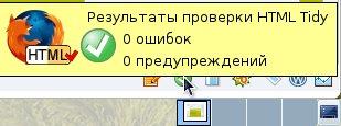 html-tidy